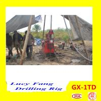 China China Hot Cheapest GX-1TD Portable Skid Mounted Water Well Drilling Rig 30-150 m Depth for sale