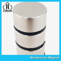 Wholesale Thick Disc Industrial Neodymium Magnets Large Size Zinc Nickel NiCuNi Coating from china suppliers