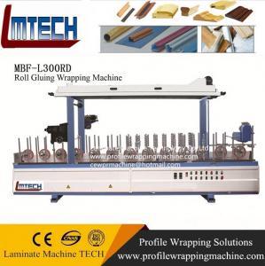 China aluminium sliding folding door profile wrapping machine on sale