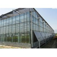 Wholesale 6mm PC Sheet Conservatory Greenhouse Compact Structure For Vegetables from china suppliers