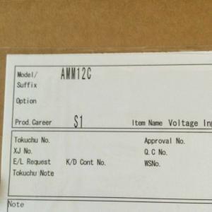 Wholesale ADM52-2 S4 | Yokogawa |  Contact Output Module  DHL TNT from china suppliers
