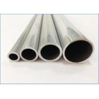 Wholesale Straight Precision Aluminum Tubing , Air Conditioning Line Welding Aluminium Tube from china suppliers