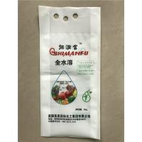 Buy cheap Customized Size Bulk Fertilizer Bags Corrosion Resistance White Color With Hole from wholesalers
