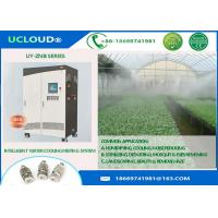 Wholesale Greenhouse High Pressure Fog Jet Spray Nozzle Two Pumps For Cooling System Anti Drip from china suppliers