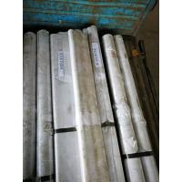 Wholesale 440A 7Cr17MoV High Tensile Stainless Flat Bar WITH 10mm - 500mm Width from china suppliers