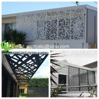Buy cheap Aluminum cnc perforated laser cut panel Metal aluminum cladding panel engraved carved panel sheet for facade from wholesalers