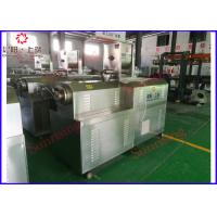 Wholesale Cat Pet Food Processing Equipment , Animal Food Making Machine Stainless Steel 201 from china suppliers