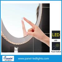 Buy cheap Circle Cosmetic round lighted makeup mirror,Smart Touch Switch bathroom Mirror from wholesalers