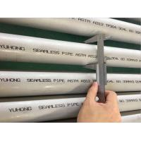 Wholesale ASTM A312 TP304/304L TP316 / 316L Stainless Steel Seamless Pipe Pickled Annealed Plain End or Bevel End from china suppliers