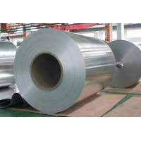 Quality 1060 1100 5083 6061 6063 8011 H24 Aluminum Strips Annealed Condition Aluminium Coil H18 for sale