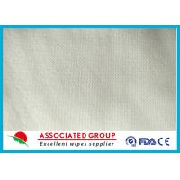 Wholesale Spunlace Non Woven Fabric Roll Mesh Pattern Hygien Cleansing Use 50GSM from china suppliers