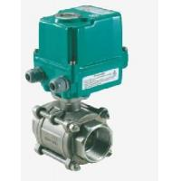Wholesale Rotary Type Electric Actuator from china suppliers