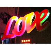 Wholesale Marriage Proposal Inflatable LED Lighting Oxford Cloth Loving Heart from china suppliers