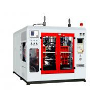 China Toggle clamping system Extrusion Blow Molding Machine with view strip and fast cycle MP70DF on sale