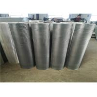 Wholesale Plain Weave Aluminum Wire Mesh / Expanded Metal Panels For Wall Claddings from china suppliers