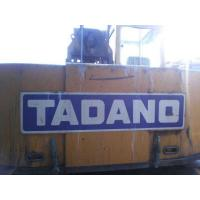 Quality Used TADANO 10 ton Truck Crane For Sale for sale