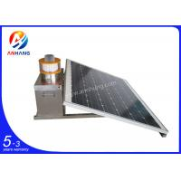 Wholesale AH-MS/A Medium-intensity Type A Solar Aviation Obstruction Light from china suppliers