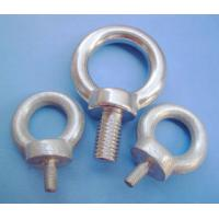 Wholesale Furniture, clothing Metal Hardware Fittings- Aluminum, Forging Mould lifting Ring from china suppliers