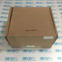 China YORK YT CHILLER SHAFT SEAL  029 22454 000 on sale