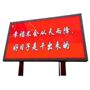 Wholesale 65410 Shopping Mall Led Screen from china suppliers