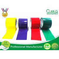 Wholesale Acrylic Gum Coloured Self Adhesive Tape Bopp Tape With Offer Printing from china suppliers