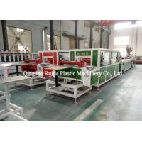 Quality Durable Bamboo Wood Fiber Wall Panel Making Machine Heat Insulation Time Saving for sale