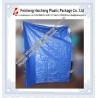 raining season tarps cover sheet strong tear pe/hdpe tarps/ tarpaulin fabreic sheet for sale
