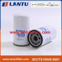 China B7383 Baldwin filter fuel filter weichai power 612630010239 for JX1016 on sale