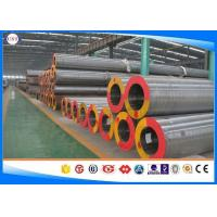 Wholesale Alloy Steel Tube, Boiler Steel Pipe, Seamless Boiler Tube, Heat Exchange Pipe STBA22 from china suppliers
