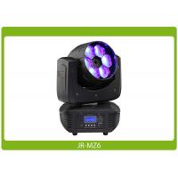 China LED Moving Zoom Wash, 6x15W, RGBW 4-in-1 Intelligent Moving Head LED Wash Fixture on sale