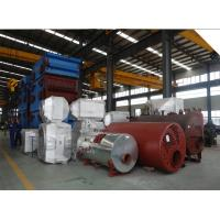 Kaineng Generator Set Waste Heat Recovery Boilers
