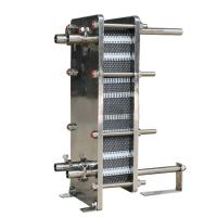 SS304 Stainless Steel Plate Heat Exchanger  For Chemical Evaporation Condenser System