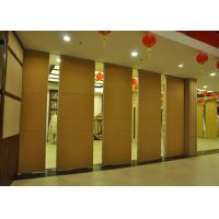 Commercial Sliding Door ,Aluminum Sliding Screen Doors 85MM Room Dividers