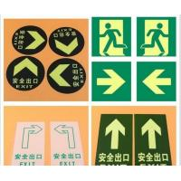 Wholesale Room Lighted Advertising Signs Customized Logo For Household Appliance from china suppliers