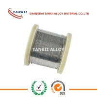 Wholesale Cu-Ni Alloy Ribbon ISO-TAN 2.0842 CuNi44 CuNi40 Flat Resistance Ribbon Wire 3.0x0.26mm from china suppliers