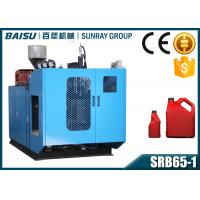 Buy cheap 4L Plastic Jerry Can Automatic Blow Molding Machine Single Station 440V from wholesalers