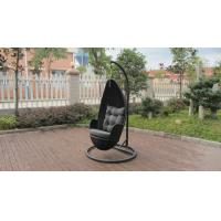 Wholesale Aluminum Frame And Black Rattan Swing Chair For Outdoor Garden from china suppliers