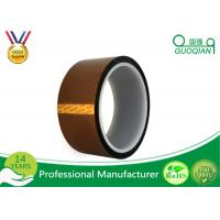 Quality High Temperature PET Polyester Tape / PVC Electrical Tape for 3D Print for sale