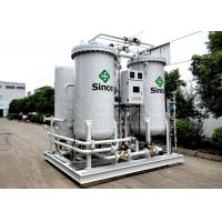 90-93% Purity Oxygen Supply Machine , Steel High Flow Oxygen Concentrator for sale