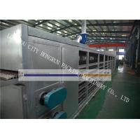 Wholesale 8000 Pcs / H Capacity Paper Egg Crate Making Machine Energy Saving Green Color from china suppliers