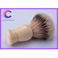 Wholesale Luxury silvertip badger shaving brushes from china suppliers