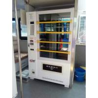 Wholesale High End Snack Vendor Machine / Automatic Products Vending Machine For Tea from china suppliers