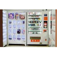 Wholesale Community Condom / Tissue Vending Machine IC Card Vending Machine Equipment from china suppliers