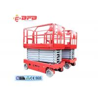 Wholesale 8M 10M 12M China made professional hydraulic mobile self-propelled scissor lift table from china suppliers