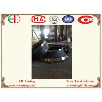 Wholesale Cone Crusher Replacement Wear Parts Mn18Cr2 Steel Casting EB19053 from china suppliers