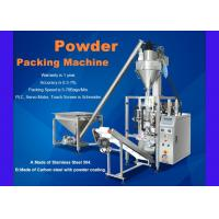 Wholesale Flour Auger Filler Packing Machine 5 - 50 Bags / Min Packing Speed from china suppliers
