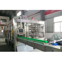 Wholesale 6000 BPH Capacity Pure Water Filling Machine Stainless Steel Material from china suppliers