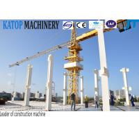 Wholesale China low price good quality construction machinery10t tower crane for sale from china suppliers