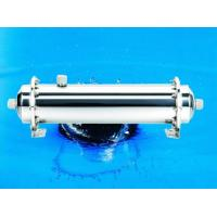 Wholesale Stainless Steel Water Purifier (Horizontal) (QY-GS10) from china suppliers