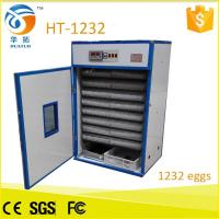 Wholesale High quality 1200 egg incubator incubator for sale HT-1232 from china suppliers